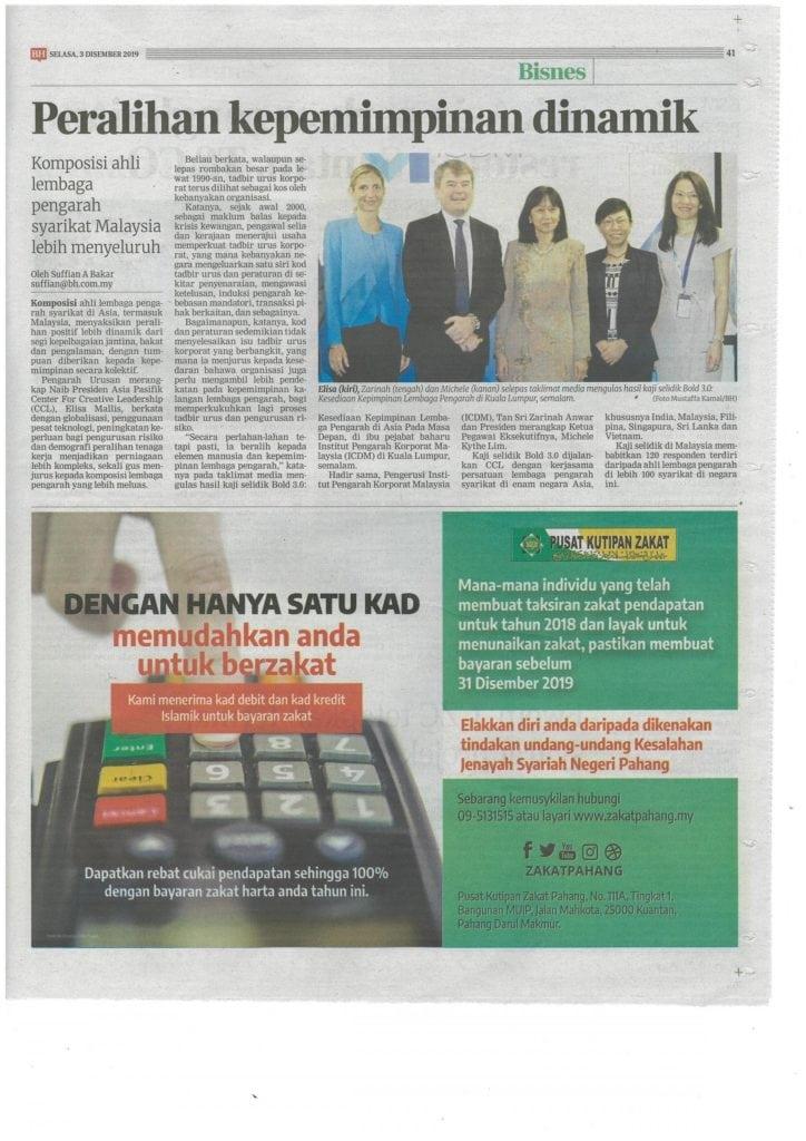 Peralihan kepemimipinan dinamik Berita Harian 3 Dec 20192