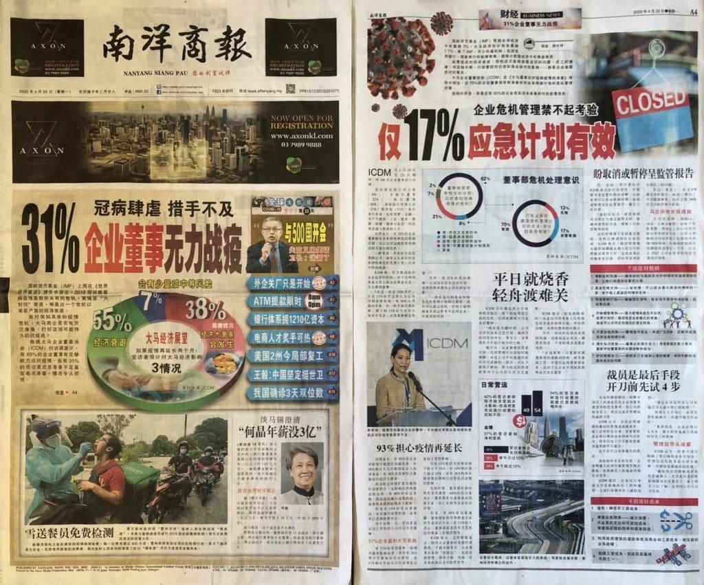 Nanyang Siang Pau 20 Apr 2020